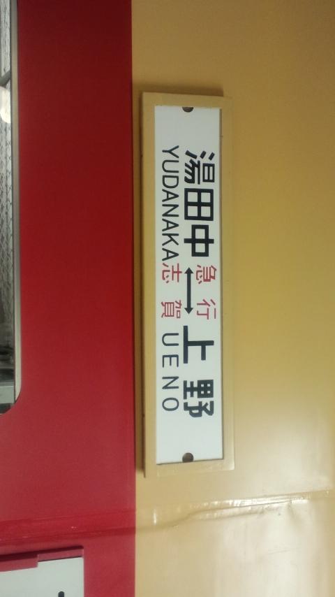 ビバ!横川!!