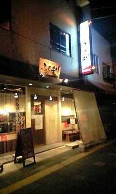 Fukuri1_2