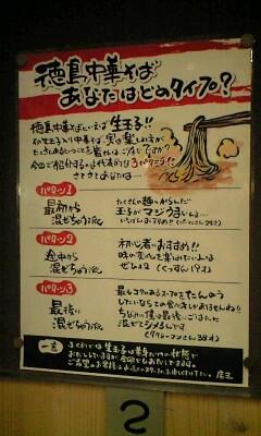 Fukuri4