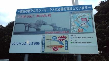 Tgb_zenjitsu_kamban