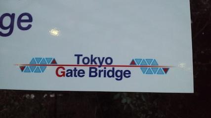 Tgb_zenjitsu_logo