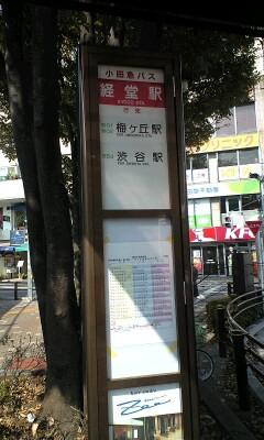 Kyodo_091018_1209