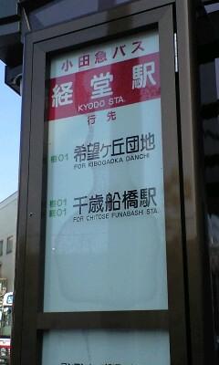 Kyodo_091018_1211