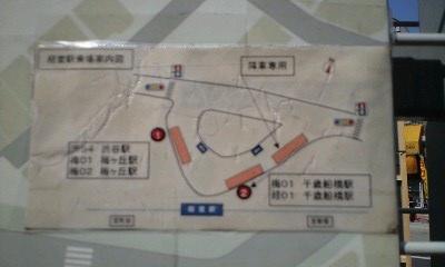 Kyodo_091018_1221
