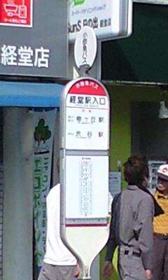 Kyodo_091018_1223