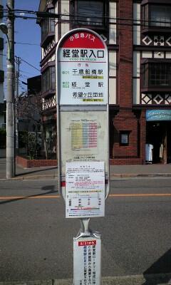 Kyodo_091018_1224