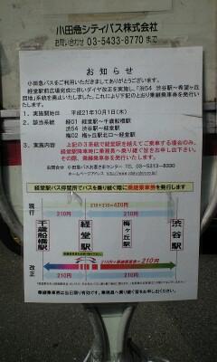 Kyodo_091018_1225
