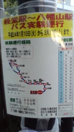 Kyodo_120130_1603