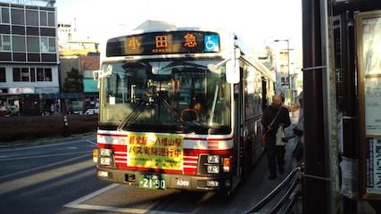 Kyodo_120130_1618