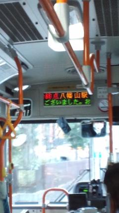 Kyodo_120130_1642