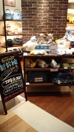 Pinoko_shinkansen_1