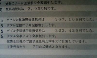 300thausand_yen