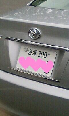 Aizu_number