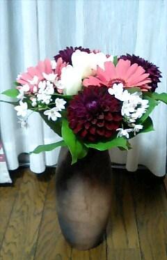 Birthday_flower