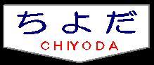 Chiyada