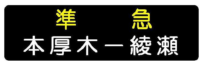 Chokujun_sokumen_maku_2