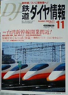 Daijoho200611