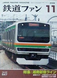 Fan200611
