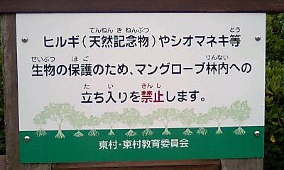 Gesashi_kanban