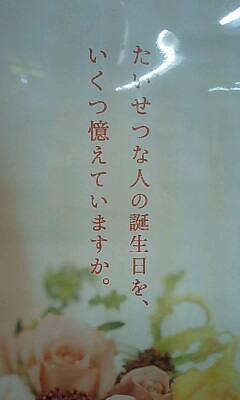 Hana_cupid_1