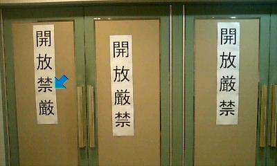 Harigami_3
