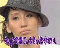 Haruka_make