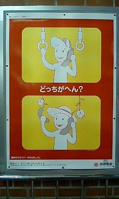 Hen_poster_2