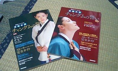 Janggeum_book