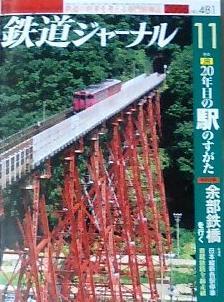 Journal200611