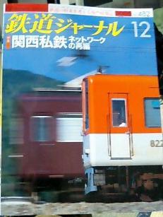 Journal200612