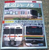 Journal200701
