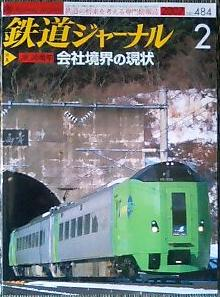 Journal200702