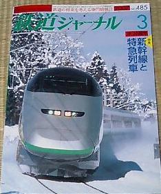 Journal200703