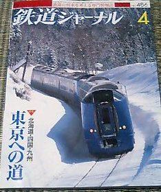 Journal200704