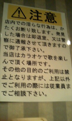 Karaoke_1