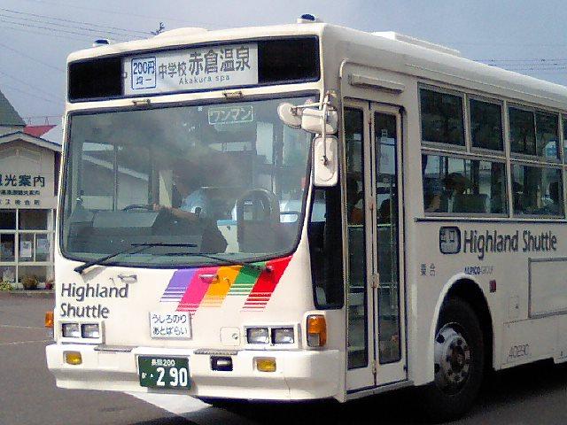 Kawanakajima_bus