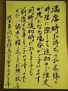 Mansekiji_1