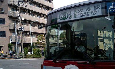 Mori_91