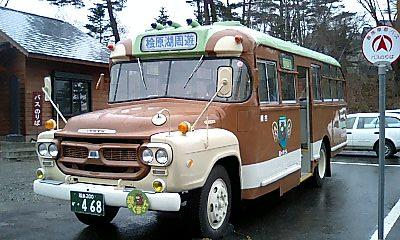 Morinokumasan_bus