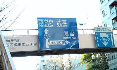 Nishitokyo_roadguide