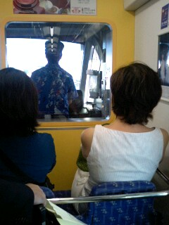Okinawamonorail_moterman