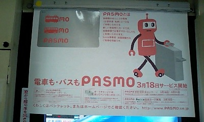 Pasmo_ad