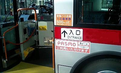 Pasmo_tokyubus_frontdoor