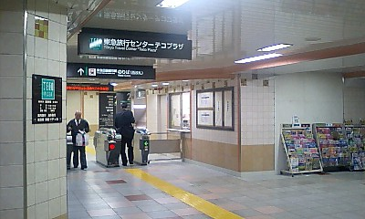 Sancha_nishikaisatsu_1
