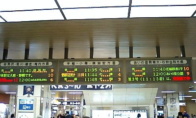 Sapporo_led
