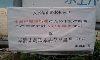 Sezoko_harigami