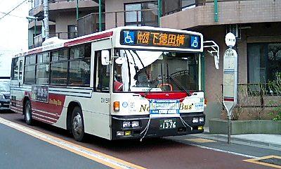 Shimotokudemmbashi_bus_ok2