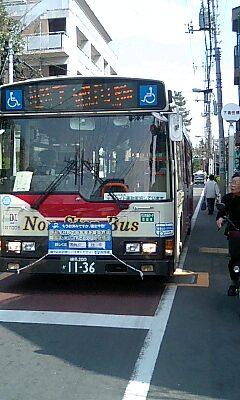 Shimotokudenbashi_bus_ng1