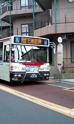 Shimotokudenbashi_bus_ok