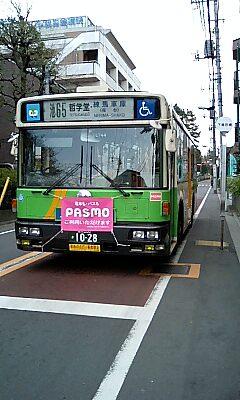 Shimotokudenbashi_tobus2